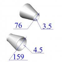 Переходы стальные 159х4,5-76х3.5 концентрические оцинкованные