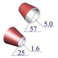 Переходы стальные 57х5-25х1.6 эксцентрические