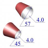Переходы стальные 57х4-45х4 эксцентрические