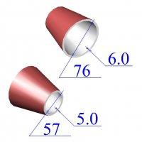 Переходы стальные 76х6-57х5 эксцентрические