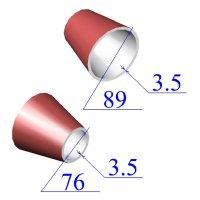 Переходы стальные 89х3,5-76х3.5 эксцентрические