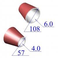 Переходы стальные 108х6-57х4 эксцентрические