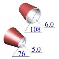 Переходы стальные 108х6-76х5 эксцентрические