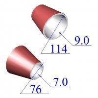 Переходы стальные 114х9-76х7 эксцентрические