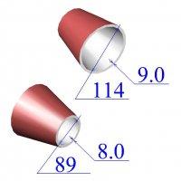 Переходы стальные 114х9-89х8 эксцентрические