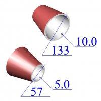 Переходы стальные 133х10-57х5 эксцентрические