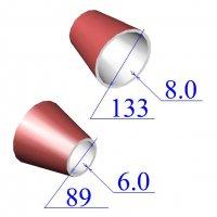 Переходы стальные 133х8-89х6 эксцентрические