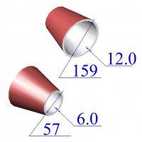 Переходы стальные 159х12-57х6 эксцентрические