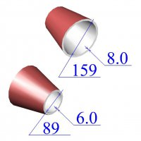 Переходы стальные 159х8-89х6 эксцентрические