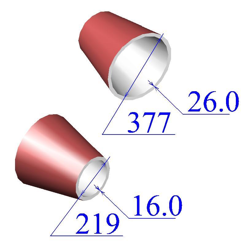 Переходы стальные 377х26-219х16 эксцентрические