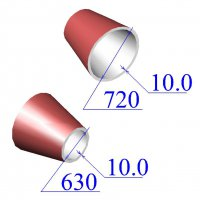 Переходы 720х10-630х10 эксцентрические ст.09Г2С