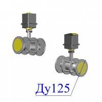 Кран 11с967п Ду 125 с электроприводом