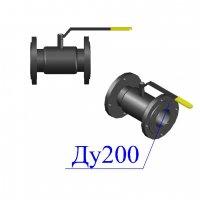 Кран 11с32п Ду 200-150
