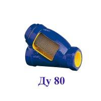 Фильтр сетчатый Ду 80 Zetkama 823