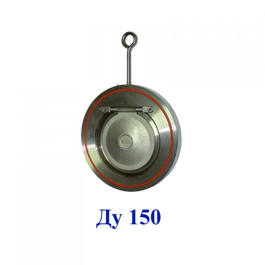 Клапан Ду 150 Genebre 2406