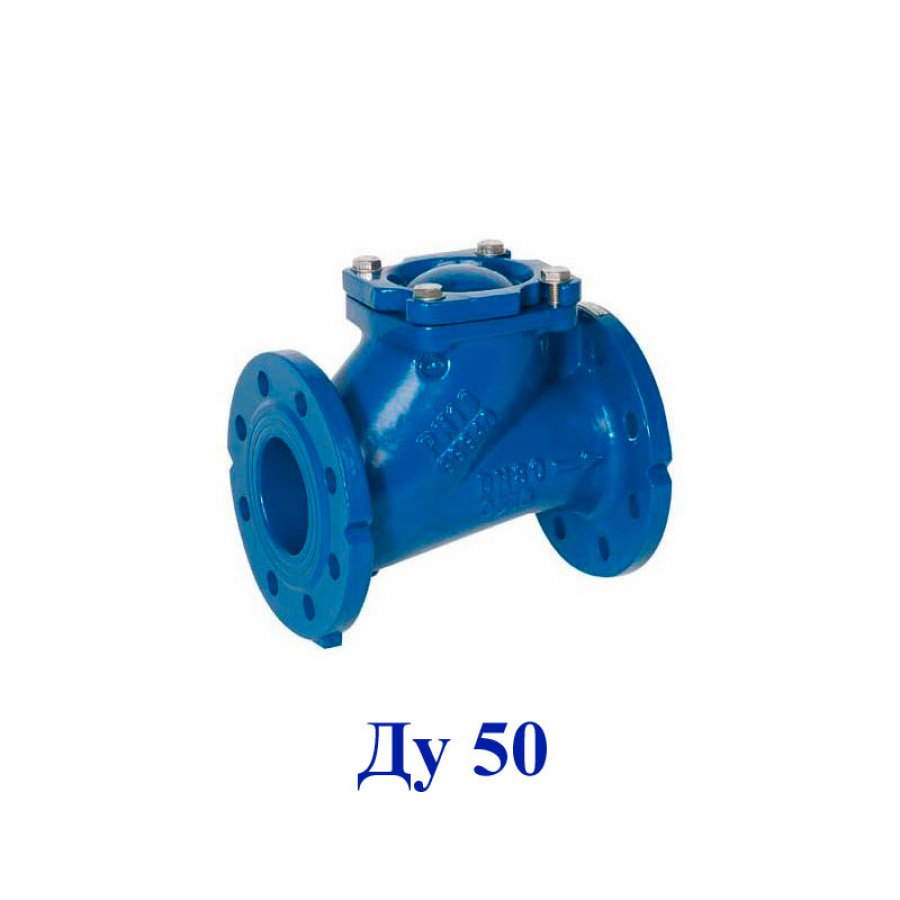 Клапан Ду 50 Genebre 2453