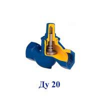 Клапан Ду 20 Zetkama 277