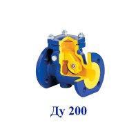 Клапан Ду 200 Zetkama 302