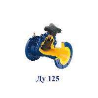 Клапан Ду 125 Zetkama 447