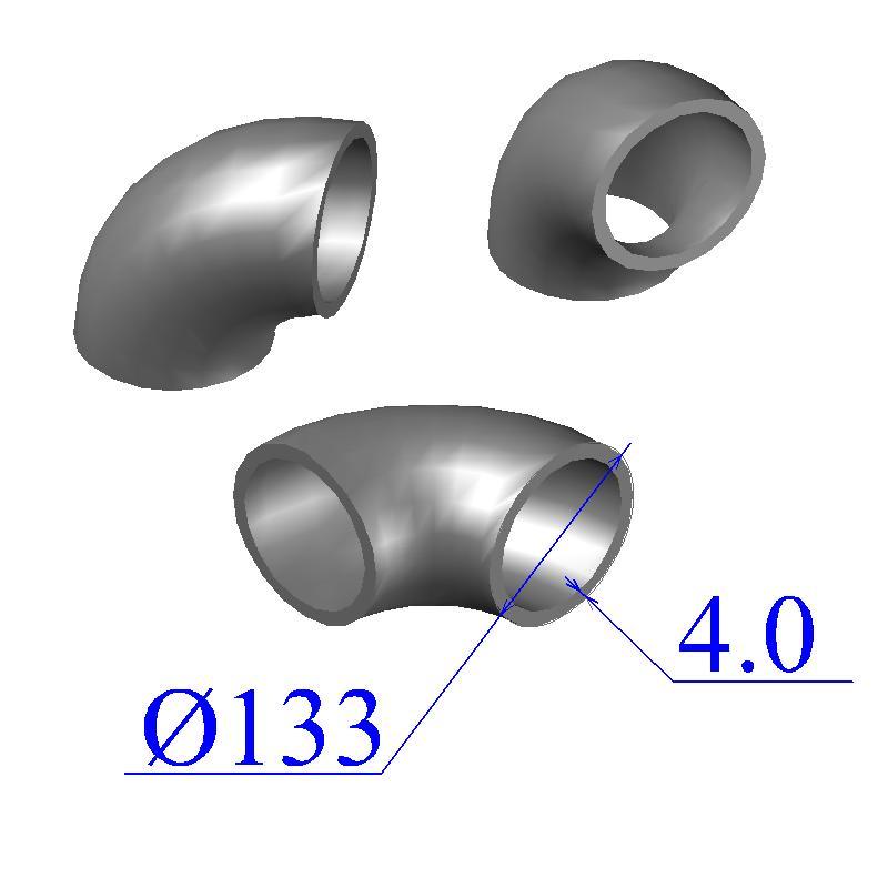 Отводы стальные 133х4 оцинкованные