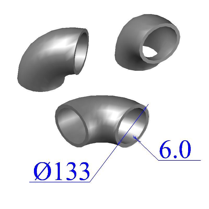 Отводы стальные 133х6 оцинкованные