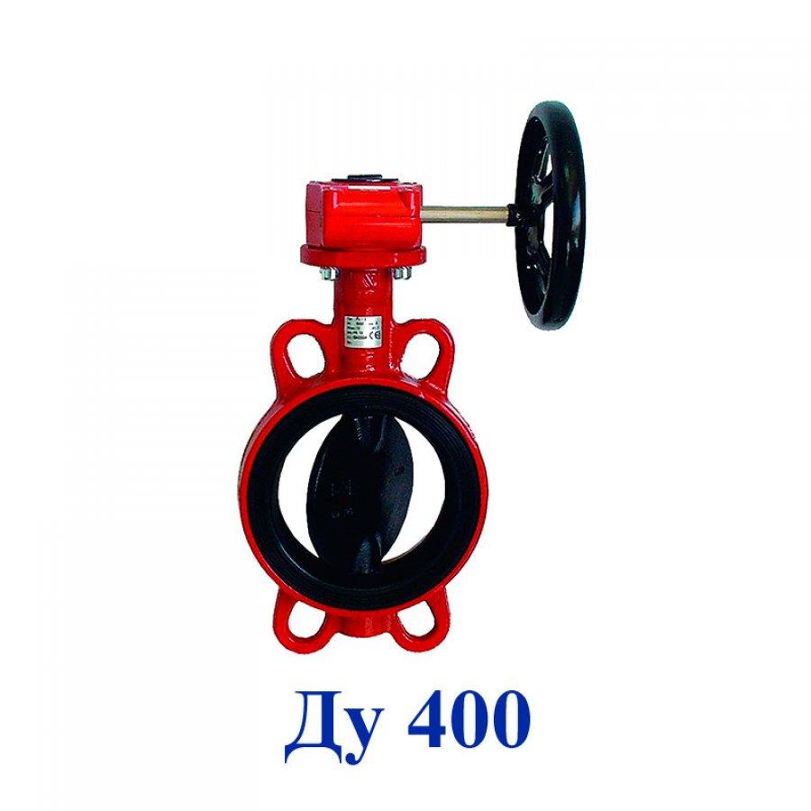 Клапан односедельный с ЭИМ ST-01, Старооскольского з-да, Kv=80,0