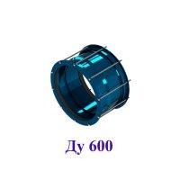 Муфта универсальная Ду 600 Link GS