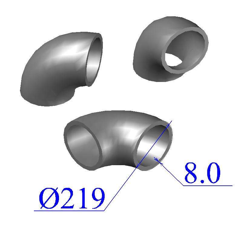 Отводы стальные 219х8 оцинкованные